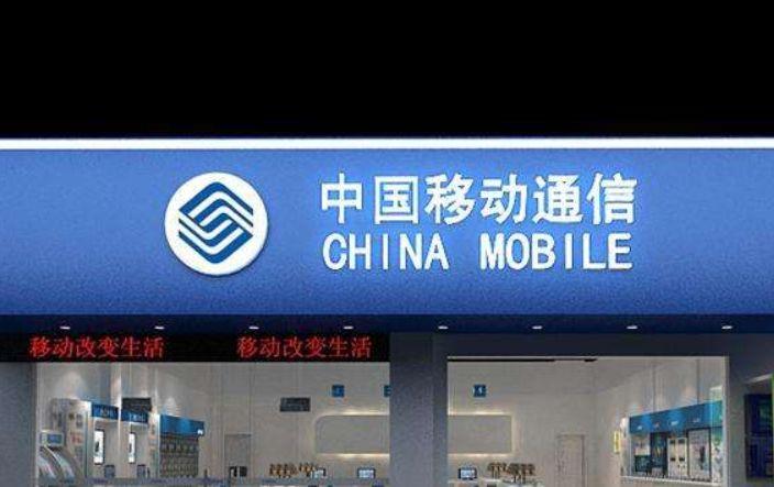 中国移动 5g套餐_中国移动5G套餐,无需换卡换号,5年以上的老用户有这个优惠 ...