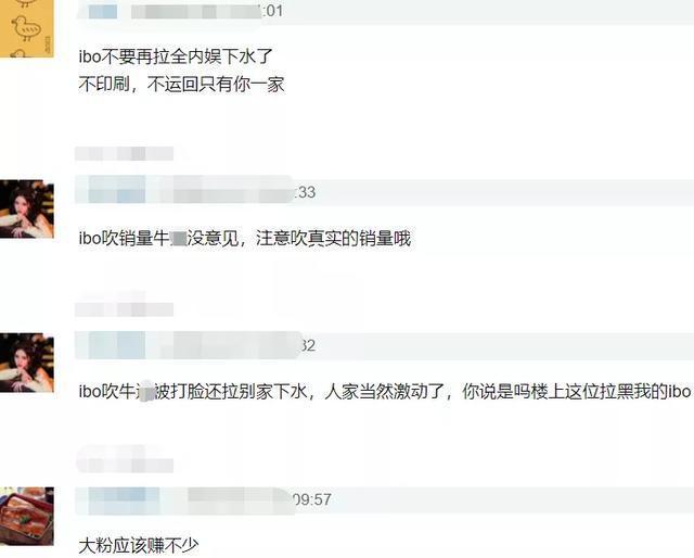 王一博首次解锁单人三封,时尚表现力获青睐,网友却质疑割韭菜