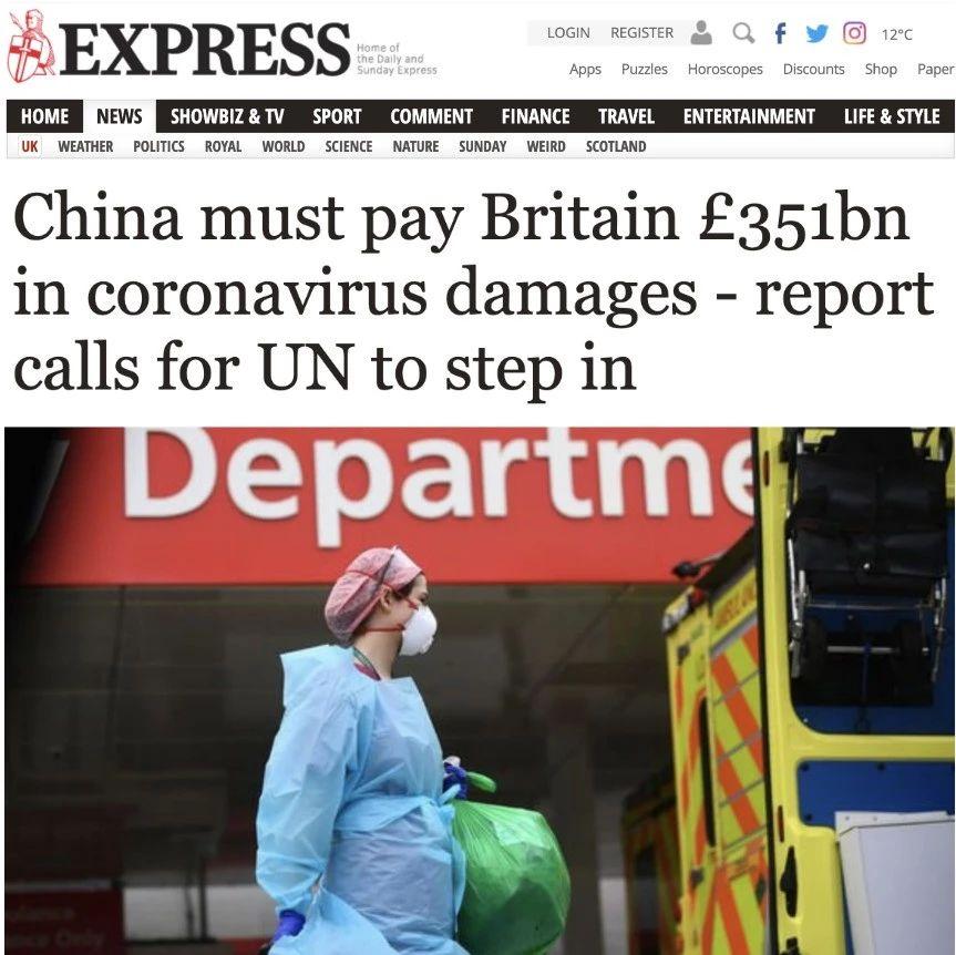 他们想向中国天价索赔!