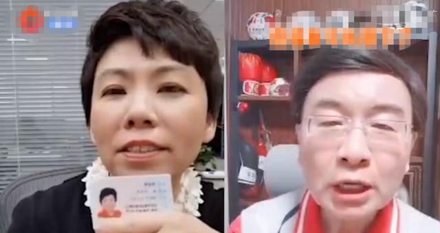邓亚萍直播中晒居民身份证力破不是中国人谣言