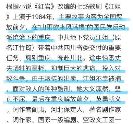 肖战复工!演唱歌曲《红梅赞》,上线一小时勇夺亚洲新歌榜第一