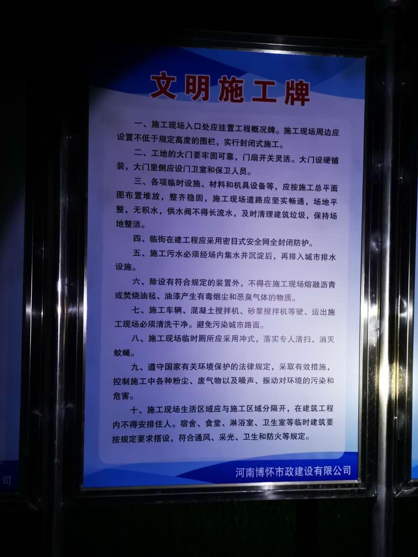 重庆市新增无症状感染者1例