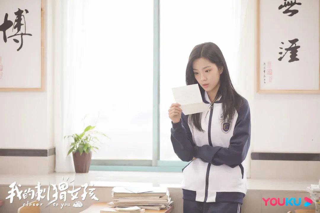 艺乐推荐 |《我的刺猬女孩》优酷开播 李逸男庄达菲上演带刺青春