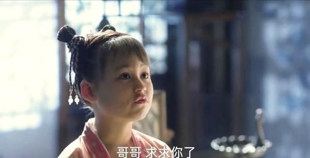 清平乐徽柔称怀吉为哥哥,撒娇求帮抄书,静静等你们长大