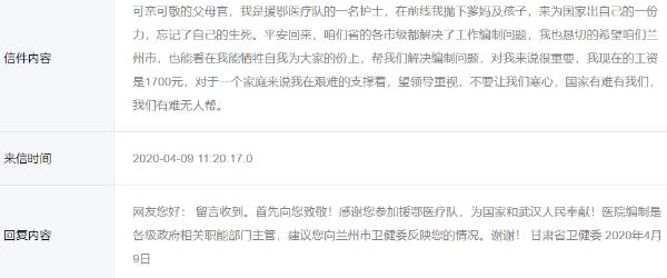 北京:82.7万返京人员正处于14天居家观察
