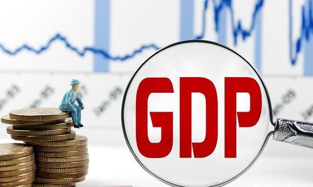 鄂尔多斯人均gdp_中国人均GDP最高的一座城市:人们总以为很穷,实际上闷声发大财