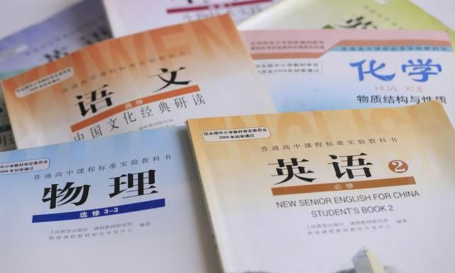 江西南昌某中学4名在职教师违规向学生推荐教辅被处分?