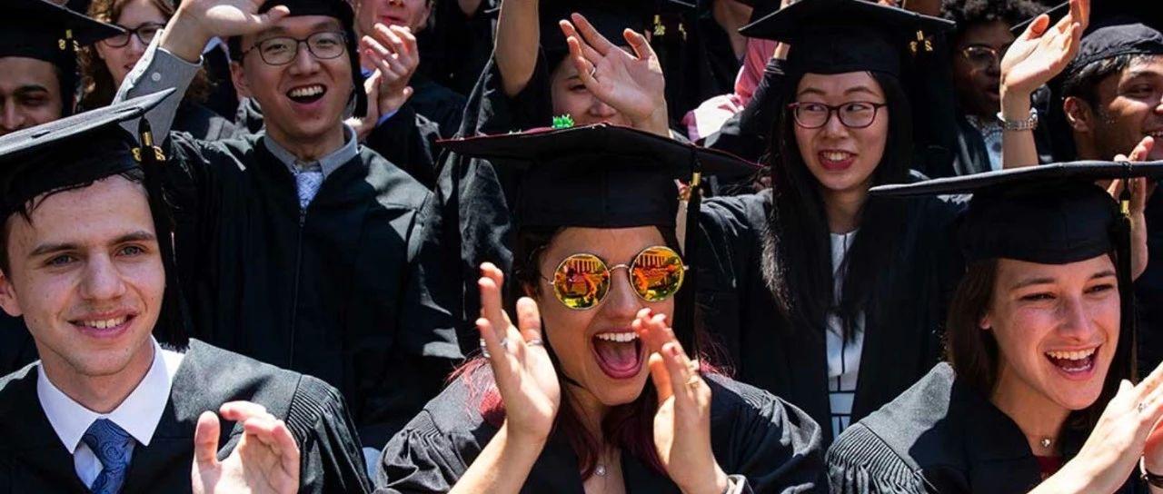 全美大学生即将出席这场2020「云毕业」盛典,猜猜谁给你领毕业证?