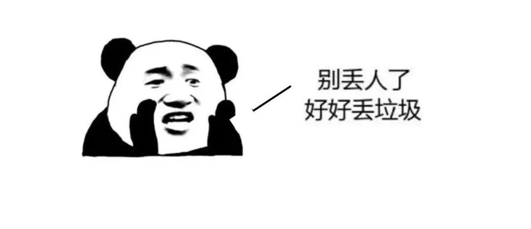 播|边境部必要部北京拿大皮山普京披露羊