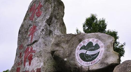 """安徽门票""""最贵""""的山,旺季门票高达200元,不是黄山和九华山"""