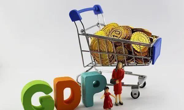 邛崃gdp_四川部分县区市2020年GDP排名,快来看你的家乡是多少~
