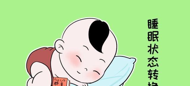 新生婴儿为何睡觉不老实?老爱吭吭叽叽,还外带憋气使劲