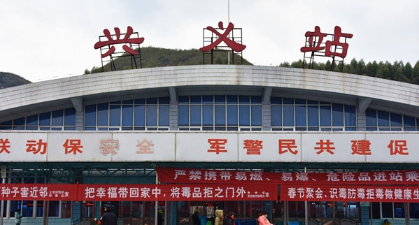 贵州省黔西南州主要的七座火车站一览