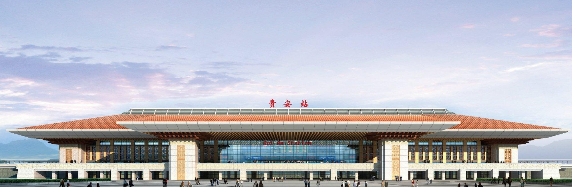 沪昆高铁在贵州省境内主要的12座火车站一览