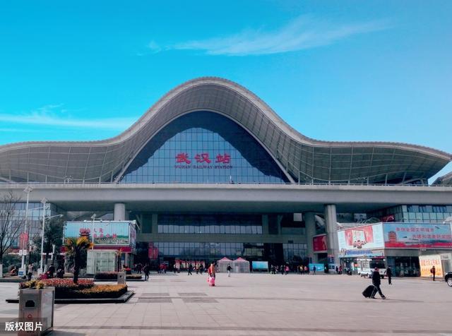 如果以后坐火车去武汉旅游,你分得清武昌站、汉口站和武汉站吗?