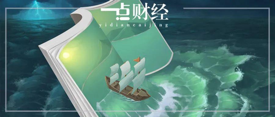 """""""网文出海""""背后的世界潮流与中国故事"""
