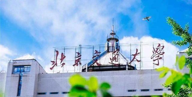 北方全国性大学,大连海事大学和北京交通大学