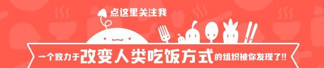 白菜包肉(大连圣道韩国烤肉连锁店特色菜品)