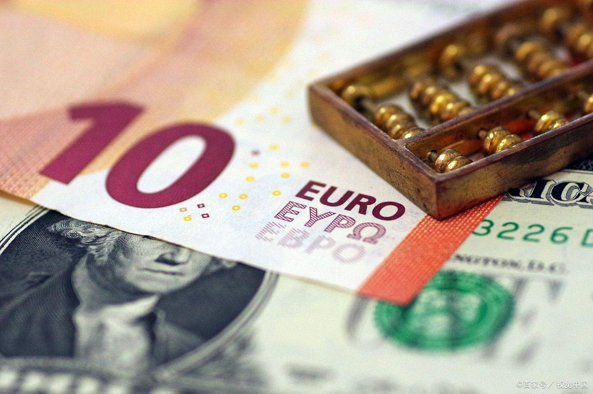 《【超越娱乐注册官网】昨晚大涨近100点,今日欧元盘中又急涨,发生了什么?》
