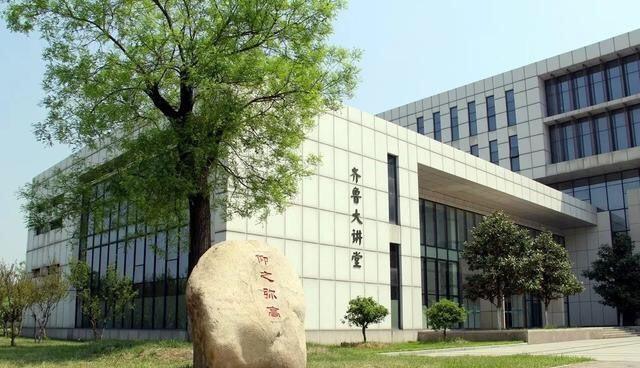 山东省最值得读的十所大学:这两所实力强