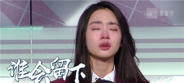《演员的品格》首个甄别日!蒋卓君哭红了鼻子