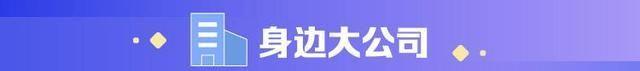 《【万和城平台网】财经早班车|T+0终于要重回A股?上交所有准确说法》