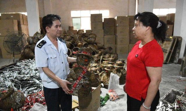 """《【无极2app登录】梅州兴宁""""税""""动力,为工艺品出口企业保驾护航》"""