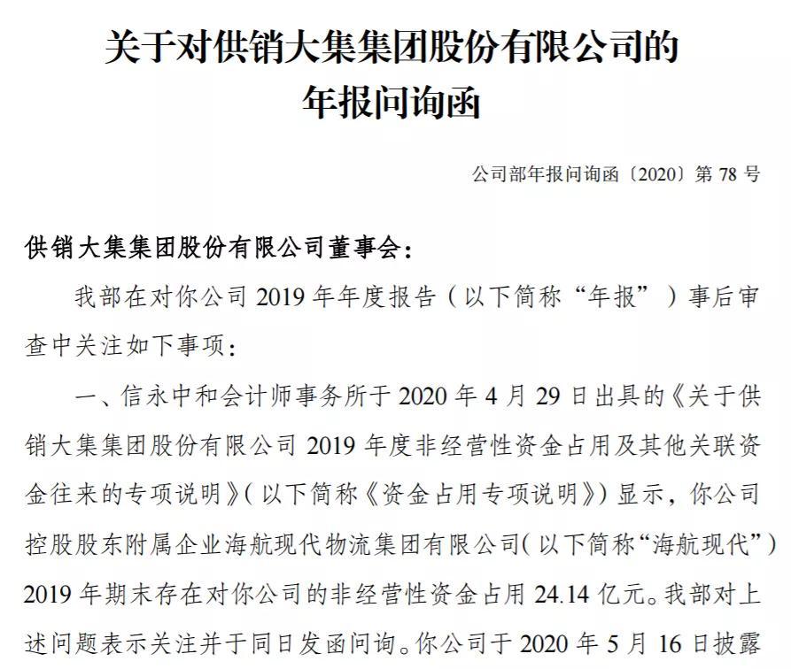 《【万和城平台网】一个月暴涨200%!游资造出的大牛股,去年巨亏12亿》