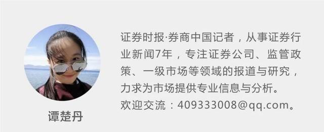 """《【万和城平台网】震撼!上市券商5月业绩""""惊喜""""来袭,中信营收跌出前5》"""