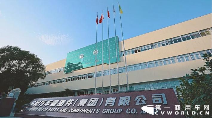 """《【万和城注册平台】""""东风科技""""拟向东风零部件集团发行股份购买资产》"""