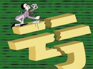 《【万和城平台网】一位亏损百万老股民的挥泪自省:假如当初我没有炒股!》