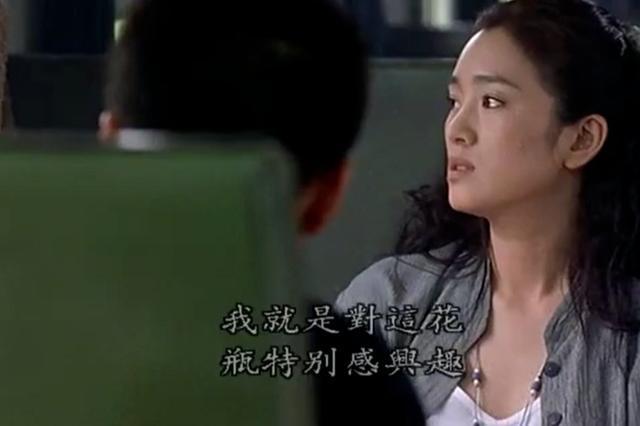 孙红雷、巩俐、梁家辉上演三角恋,巩俐饰演的女文青,让我沦陷了