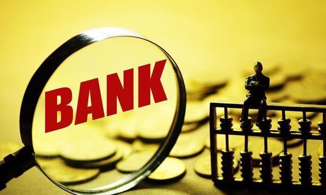 纵观a股上市公司,36家银行的业绩如何?郑州银行a股何时上市