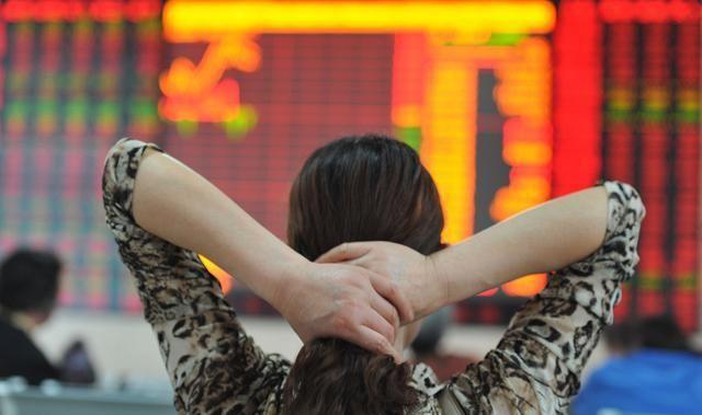 《【万和城在线平台】上半年退市股数量创新高!全年会超过20家吗?股民的钱咋办?》