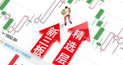 《【万和城公司】新三板95家半导体企业有望转板 这些细分龙头值得期待》