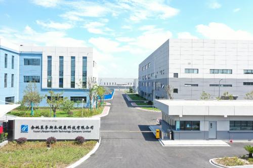 基因港工厂即将投产,NMN行业或迎来洗牌期