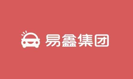 《【万和城平台网】腾讯将取代易车成为易鑫控股股东》