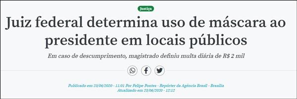 图自巴西国家通讯社