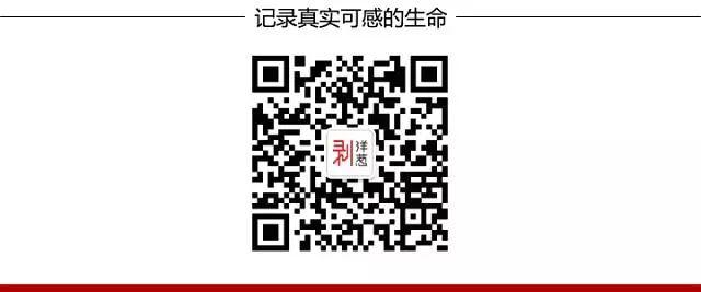 财神彩票官网