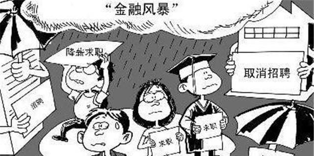"""《【万和城网上平台】""""覆巢之下岂有完卵""""一旦金融危机来临,如何才能减少自己的损失》"""
