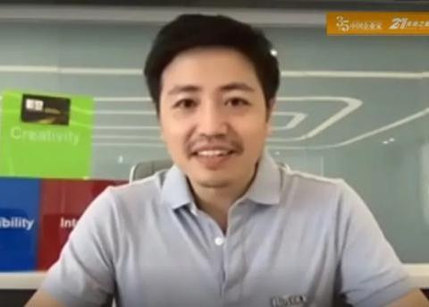 """柔宇像""""打着手电挖地洞"""", 刘自鸿:我们和三星、京东方不一样"""