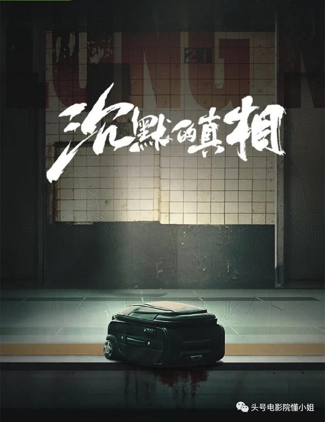 李湘离婚了吗沉默的真相小说结局解读长夜难明夏立平的原型是谁