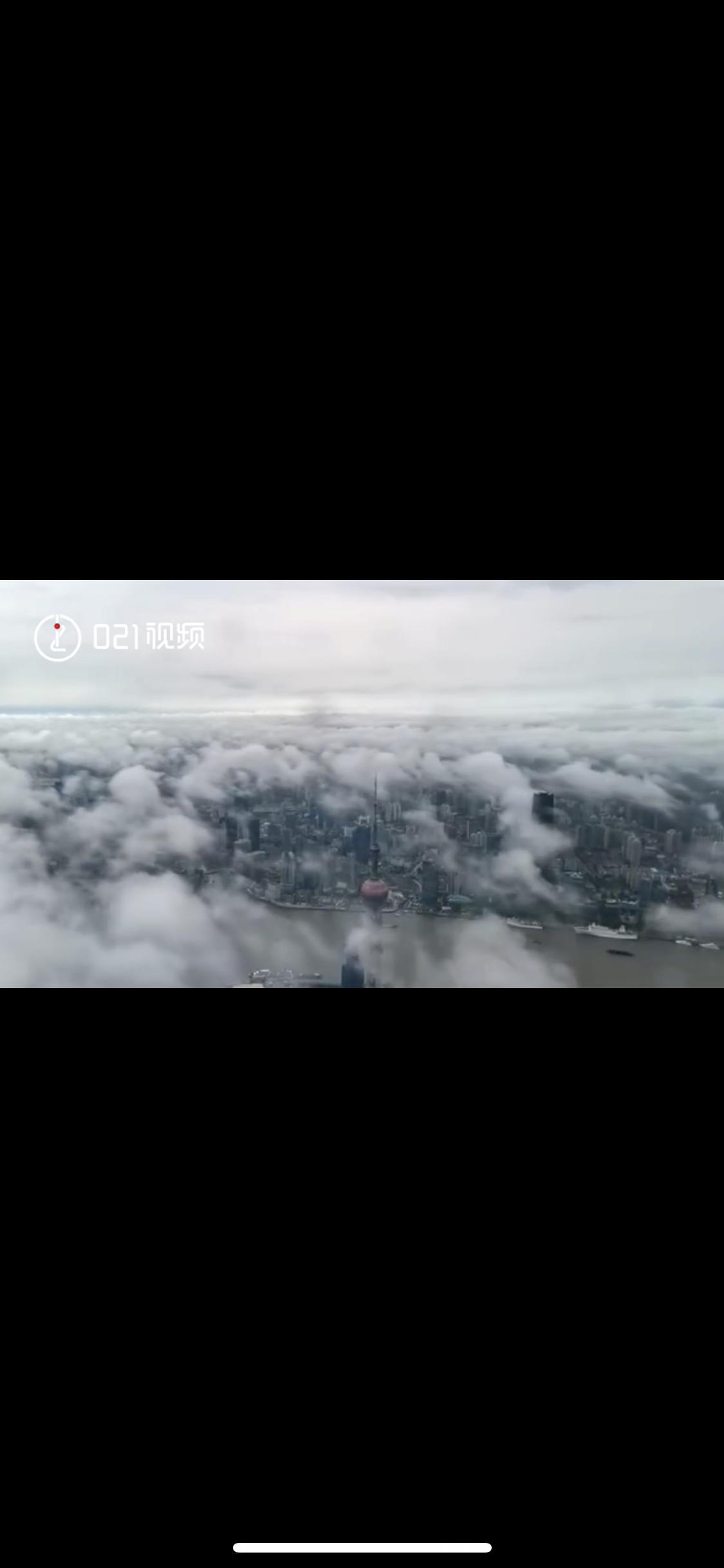 绝美!来欣赏上海雨后大片,太有意境了