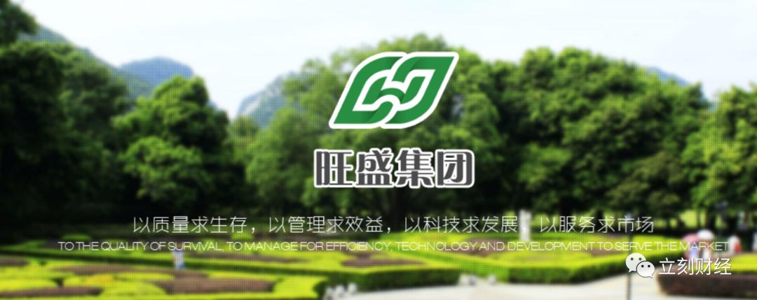 《【万和城公司】总资产近七成应收账款,ST天业2.65亿收购一家新三板企业图啥?》