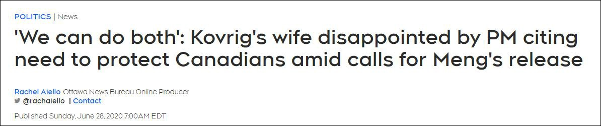 报道截图:康明凯妻子对特鲁多感到失望,特鲁多在释放孟晚舟的呼吁上称保护加拿大人