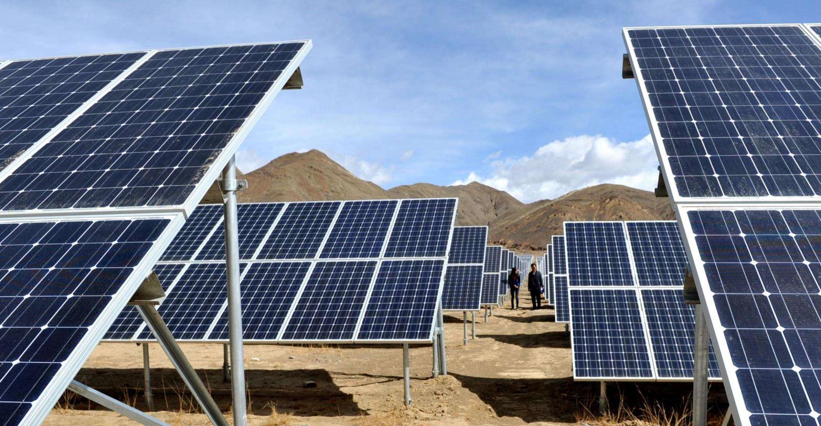 国家能源局公布2020年光伏发电项目国家补贴竞价结果