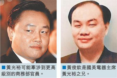 两对兄弟共同创业,成为厮杀10年对手,3届中国首富兄弟双双入狱
