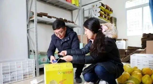 中国农产品大流通新模式正在形成;该政策支持家庭农场的成长、分类和包装