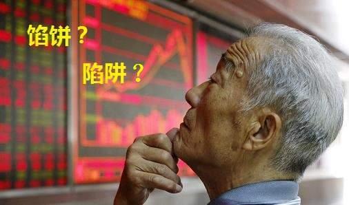 """《【万和城在线平台】中国股市将于7月6日实行""""T+0""""A股万点大牛市终要启动了!》"""