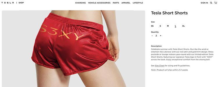 《【万和城品牌】定价接近500元人民币,特斯拉牌短裤上架!福特:早猜你有这一手》